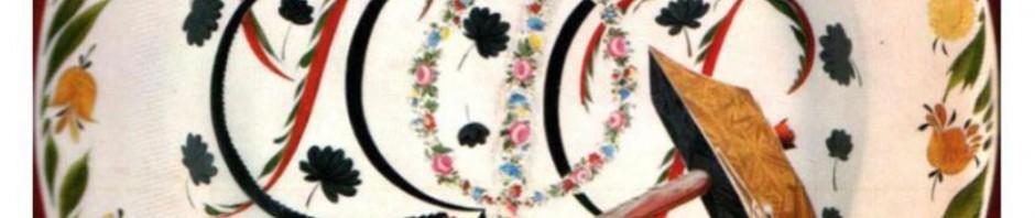 """агитфарфор ссср Блюдо """"РСФСР"""". Композиция 1918 года, вариант и выпуск 1922 года. С. В. Чехонин"""