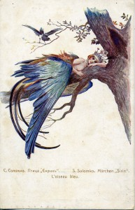 покупка продажа советских открыток соцреализм