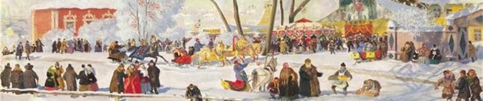 Кустодиев Б.М. Масленица 1919 сочинение скачать картина