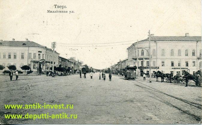 старинные открытки города улицы купить продать филокартия коллекционирование