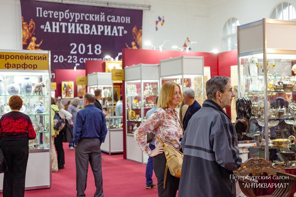 где купить дешево дорогой антиквариат Санкт-Петербург