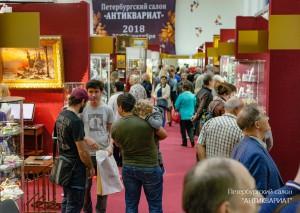 выставка салон антиквариата Санкт-Петербург