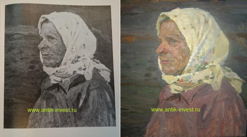 фото из каталога персональной выставки и фото работы из семьи художника