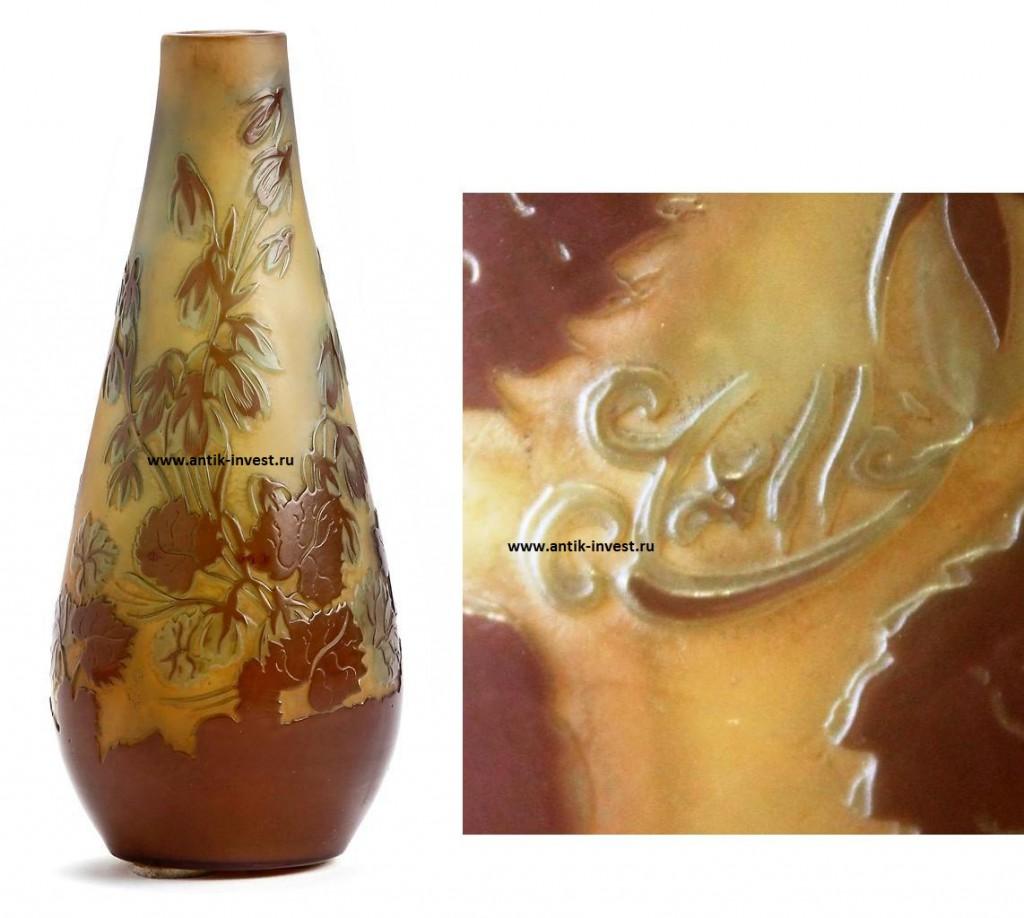 ваза Эмиль Галле 1910-1925 Émile Gallé 20 см