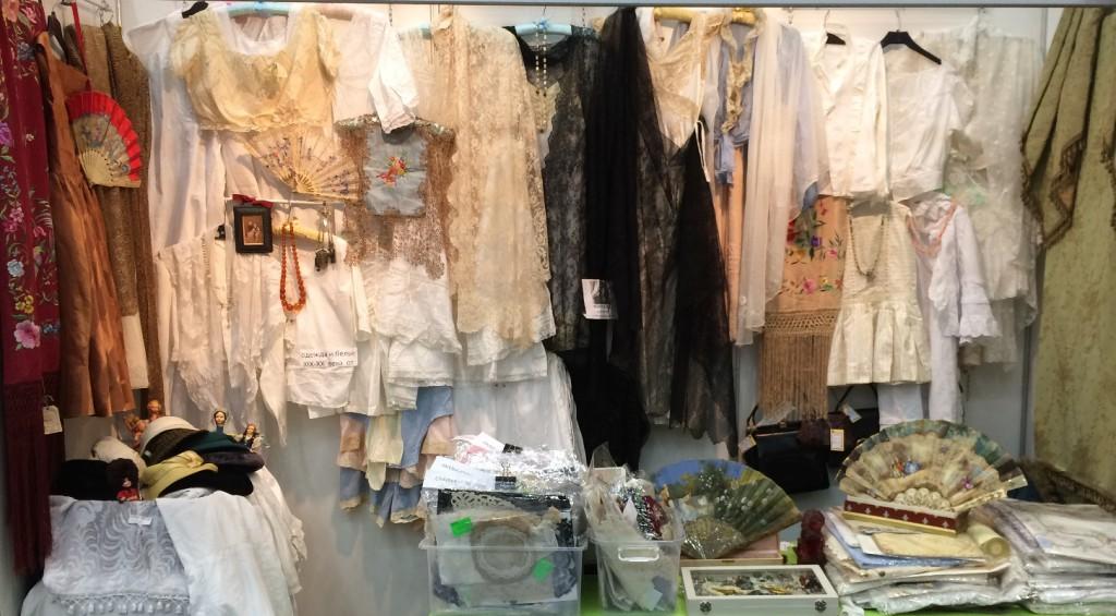 где купить в москве старинные кружева антикварную одежду