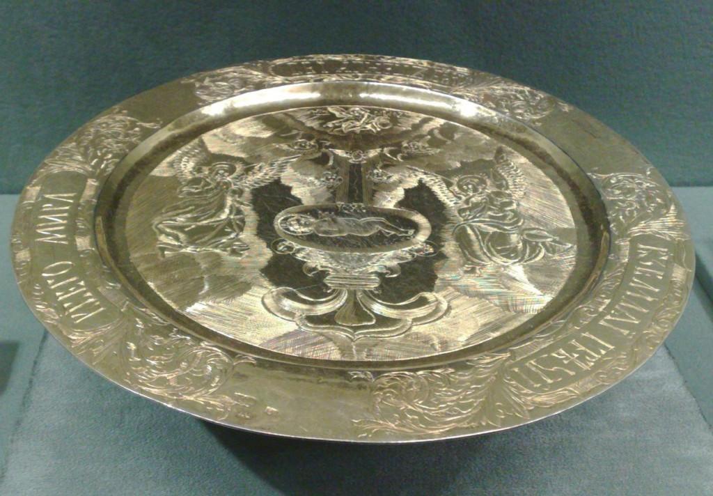 Дискос Москва, 1744 г. серебро, золочение, гравировка