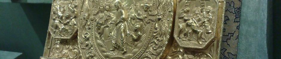 Евангелие напрестольное. Вклад в Покровский Собор. Старопечатная книга Москва, 1692г. Дерево, металл, бумага, серебро, парча, чеканка, золочение
