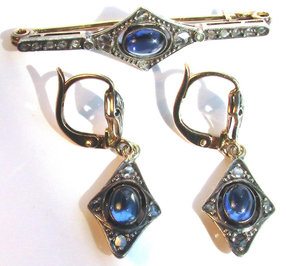 Купить антикварные ювелирные украшения