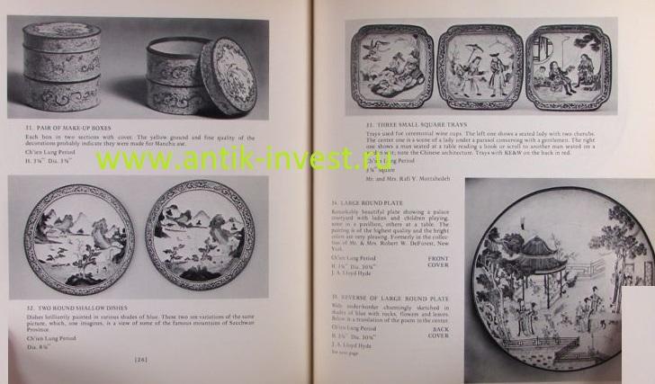 каталог китайские расписные эмали клейма и марки китайского фарфора