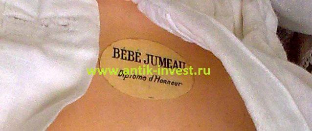 клеймо марка кукла JUMEAU Emile Jumeau Pierre Jumeau одежда для кукол старинные игрушки кружева антиквариат jumeau doll