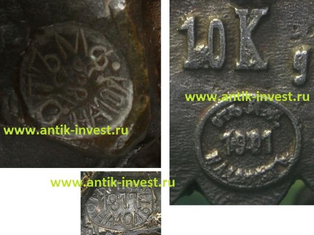 клеймо от М.Ф. 1904 1901 1911 1867 1888 на 10 5 15 20  лет шкатулка статуэтка весы металл