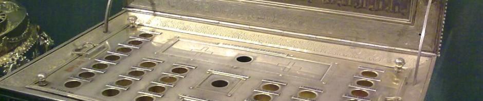 Ковчег для мощей Москва, 1894 год Фабрика Н. В. Немирова-Колодкина Серебро, эмаль, стекло, дерево, золочение, литье, чеканка, гравировка