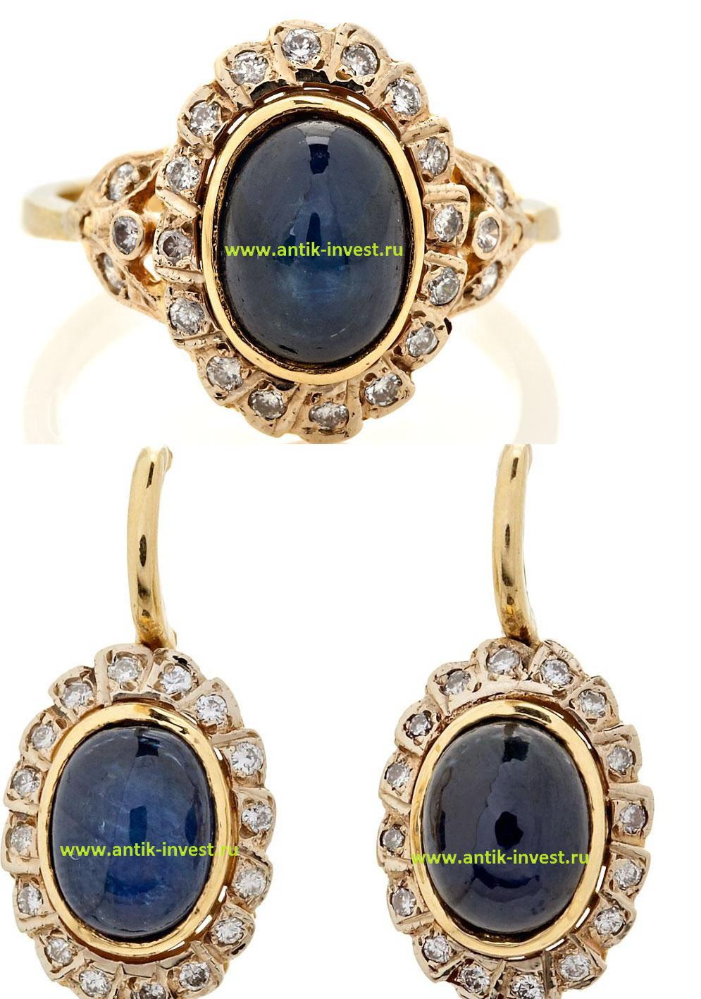 комплект золотые серьги и перстень Малинки с бриллиантами и сапфиры кабашон
