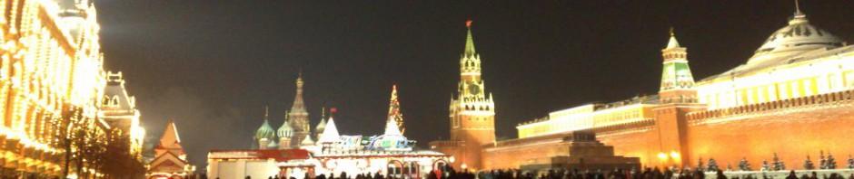 фотографии москвы рождественская ночь