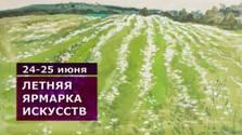 АНТИКВАРИАТ купить антиквариат в Москве