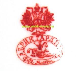 клейма и марки русского фарфора
