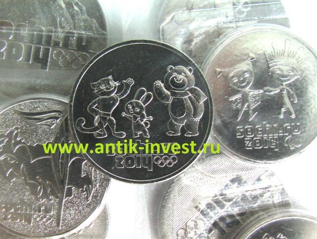 купить монеты из недрагоценного металла олимпиада сочи 2014