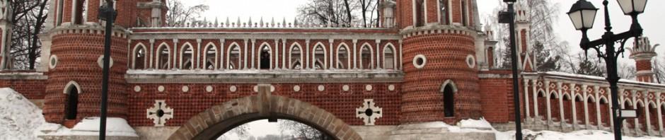 музей усадьба Царицыно бесплатные посещения экскурсии
