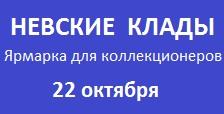 где купить винтажные вещи в москве
