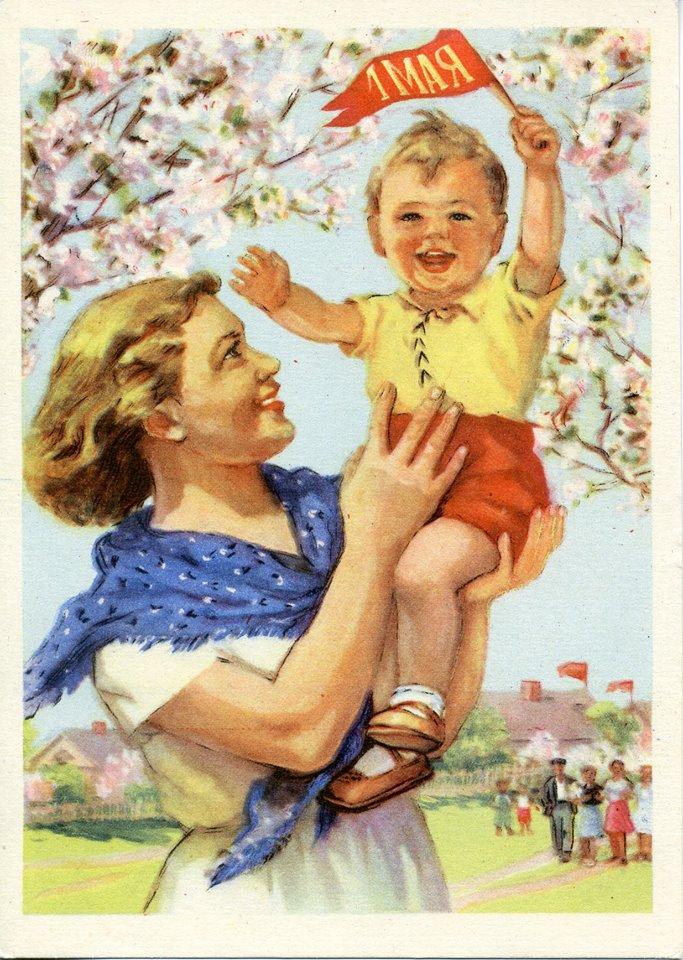 купить продать антикварные открытки