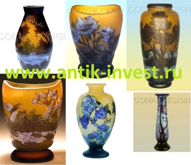 современные вазы Галле