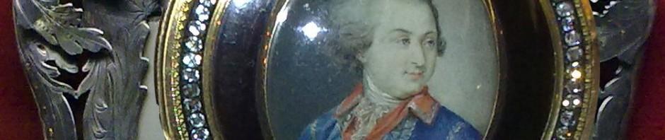 русская миниатюра портреты царей