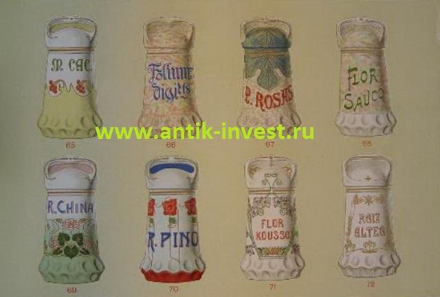 старинные фармацевтические банки для фармацевтики