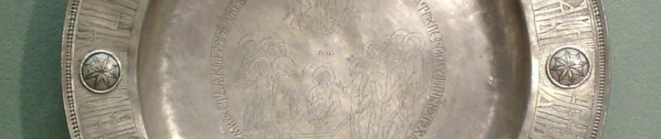тарель серебряная с гравировкой и чернением