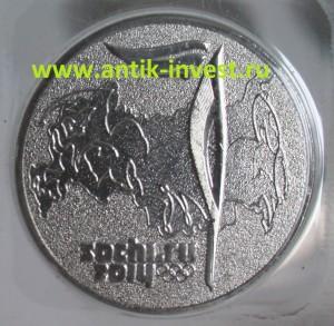 купить памятные монеты олимпиада сочи 2014