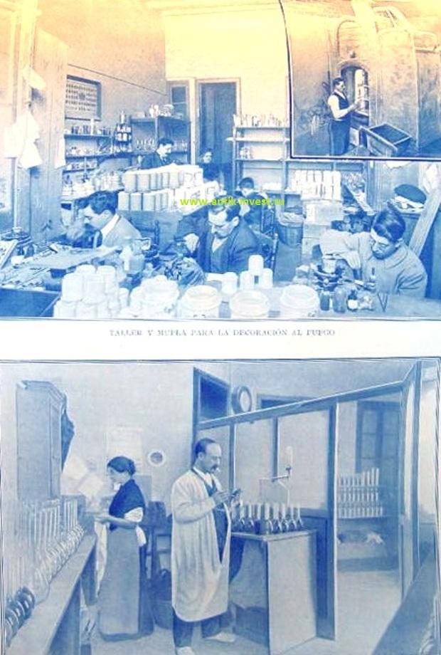 старинные фармацевтические банки и флаконы для фармацевтики
