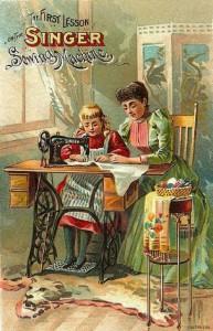 машинка швейная сингер зингер zinger singer
