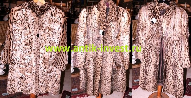 купить шубу из леопарда оцелота цена