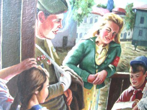 Лактионов Александр Иванович (1910 - 1972) - «Письмо с фронта», 1947 год