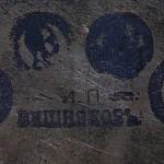 мастерская И.П. Вишнякова середина 1880 годов лаковая шкатулка клеймо вишняков