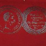 клейма лаковых шкатулках мастерская о ф вишнякова с сыновьями 1865 -1870