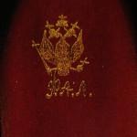 фабрика А.П. Лукутина 1863-1876 годы лукутин лаковые шкатулки