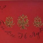 фабрика Н. А. Лукутина 1888-1902 годы, вензель на гербе А или Н соответствует периоду царствования Императора Александра III (по 1891-1894 г) или Николая II (с 1894)фабрика Н. А. Лукутина 1888-1902 годы, вензель на гербе А или Н соответствует периоду царствования Императора Александра III (по 1891-1894 г) или Николая II (с 1894)