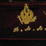 фабрика П.В. и А.П. Лукутиных 1843-1863 годы вензель н а