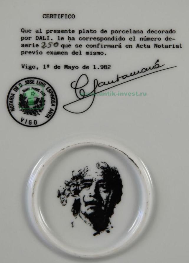 """""""Обнаженная на белом коне"""", фарфоровая тарелка, сертификат и подпись Сальвадора Дали"""