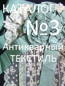 старинный городской костюм детская одежда аксессуары