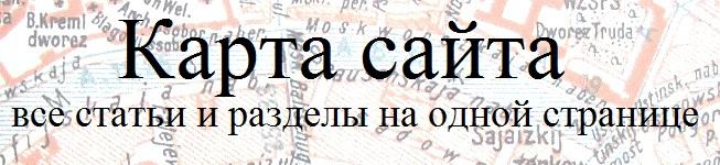 ���������� ����� antik-invest.ru
