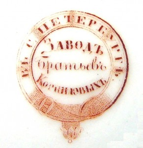 марки корниловского завода завод корниловых фарфор
