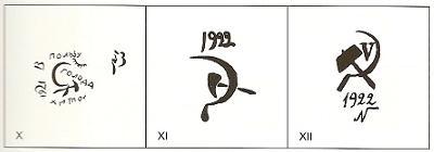 юбилейный знак клеймо фарфор редкий