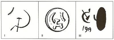 первый советскией знак первое советское клеймо гфз фарфор