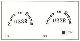 экспортный знак клеймо гфз марка на  супрематизм фарфоре