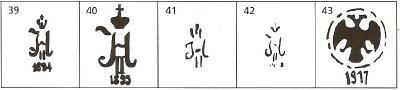 марки фарфора ифз каталог клейм фарфоровые клейма