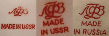 марки клеймо фарфор статуэтка лфз 1989-2001 год